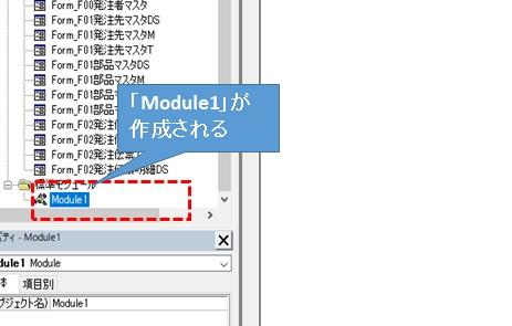 MOLULE1の作成